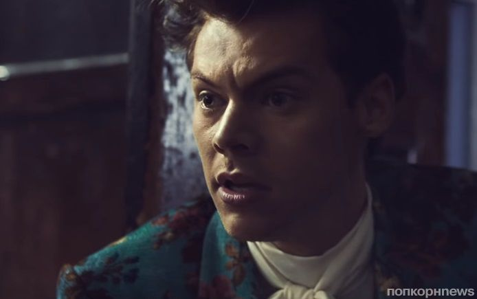 Видео: Гарри Стайлс выпустил клип на песню Kiwi