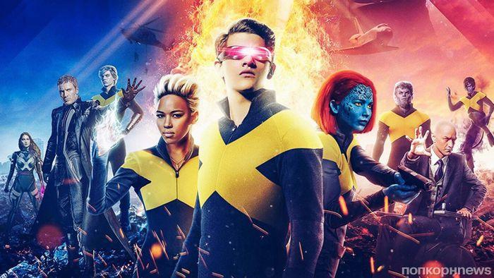 Новый трейлер фильма «Люди Икс: Темный Феникс» раскрыл интересные спойлеры и детали сюжета