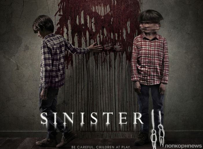 Трейлер и постер фильма