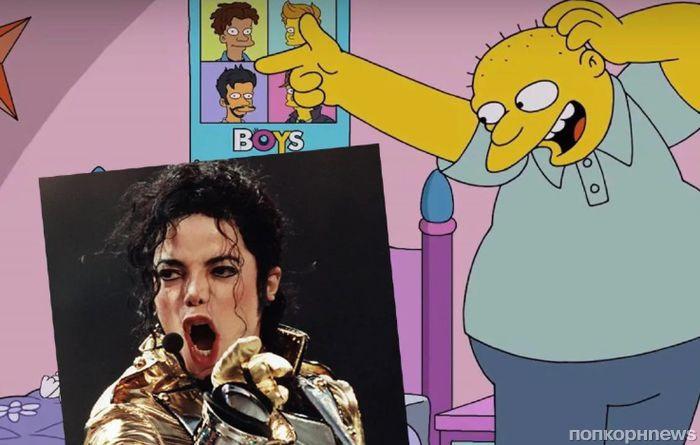 Озвученный Майклом Джексоном эпизод уберут из «Симпсонов»