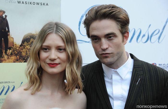Роберт Паттинсон и Миа Васиковска вышли на красную дорожку премьеры фильма «Девица»