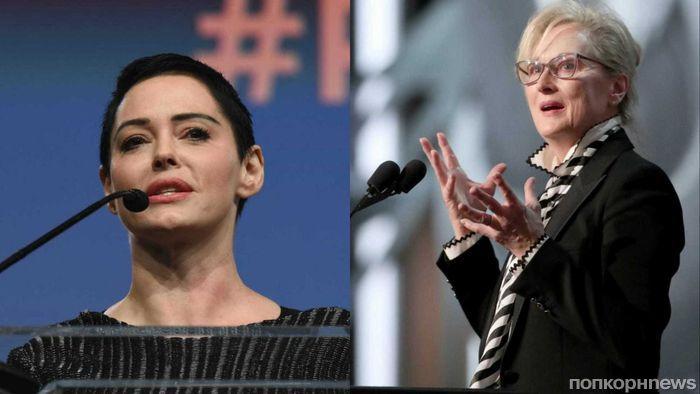 Мерил Стрип ответила на обвинения Роуз МакГоуэн в замалчивании похождений Харви Вайнштейна