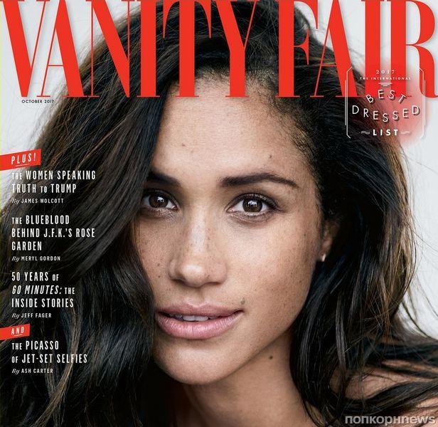 Меган Маркл рассказала о романе с принцем Гарри в интервью Vanity Fair