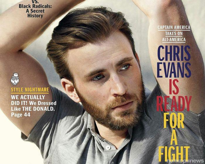 Крис Эванс украсил обложку Esquire (апрель 2017)