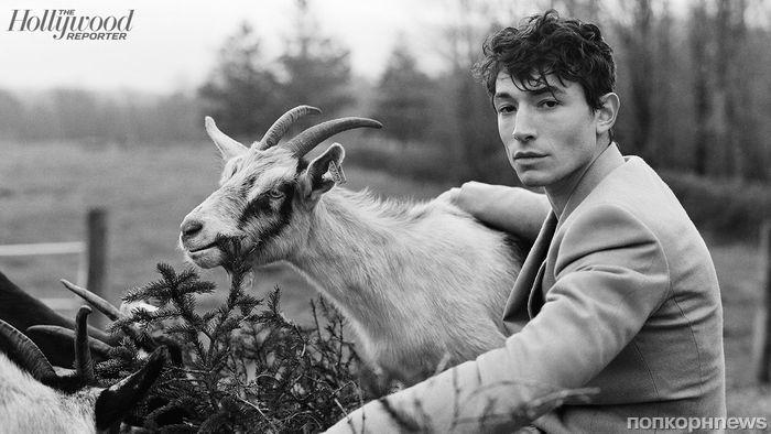 Эзра Миллер сфотографировался с козой и рассказал о домогательствах в фотосете для The Hollywood Reporter