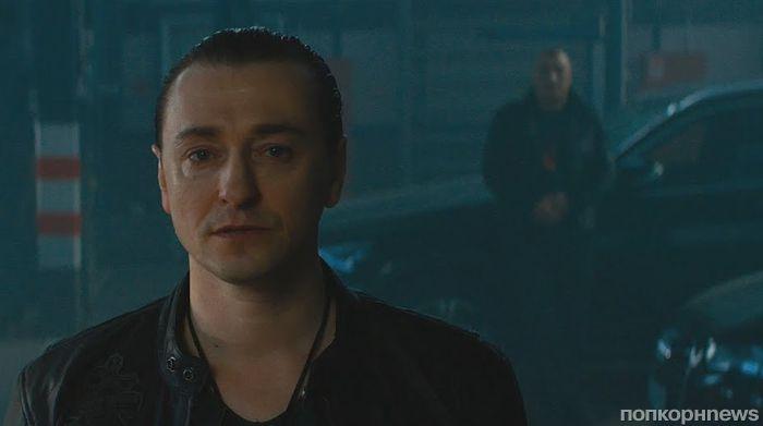 Сергей Безруков вернулся к образу Саши Белого из «Бригады» в клипе на свою песню «Не про нас»