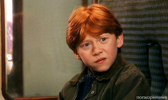Испытание славой: Руперт Гринт чуть не ушел из «Гарри Поттера»