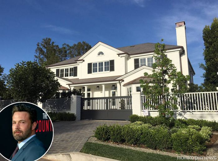 Бен Аффлек приобрел новый особняк за 19 млн долларов рядом с бывшим супружеским домом