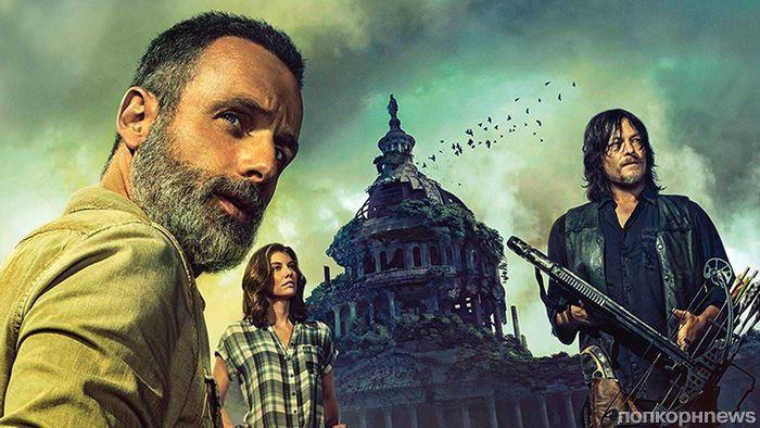 Норман Ридус обещает «громкие смерти» в 9 сезоне «Ходячих мертвецов»