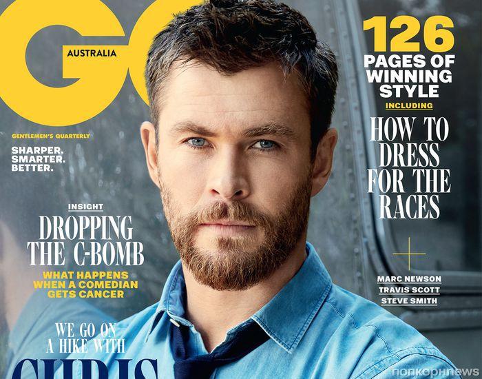 Крис Хемсворт откровенно рассказал о проблемах в браке в фотосете для GQ