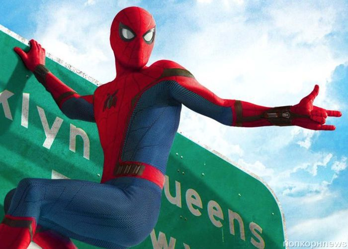 Дождались: вышел первый трейлер «Человек-паук: Вдали от дома»