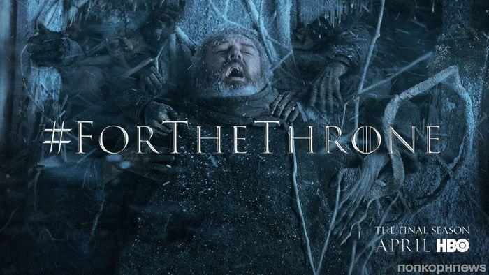 HBO показал, на что фанаты «Игры престолов» готовы ради трона