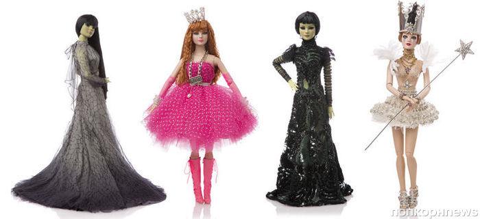 Дизайнеры одели кукол героев фильма «Волшебник из страны Оз»