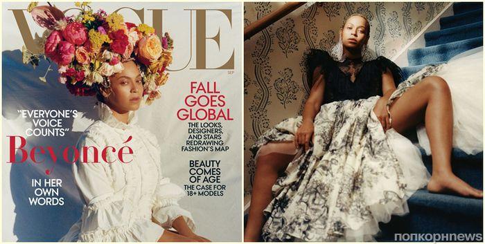 Бейонсе рассказала о вторых родах в фотосете для Vogue