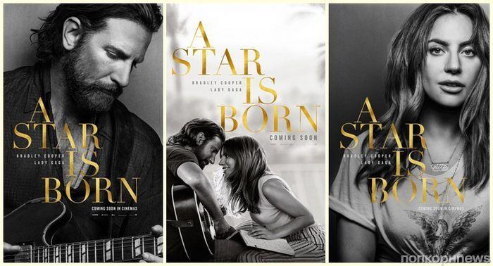 Представлен первый трейлер фильма «Звезда родилась» с Леди Гага и Брэдли Купером