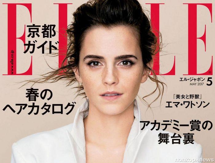 Эмма Уотсон в фотосете для японского Elle