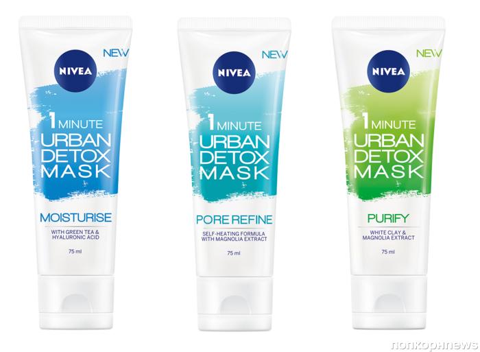 URBAN DETOX от NIVEA: инновационные маски для лица с действием за 1 минуту!