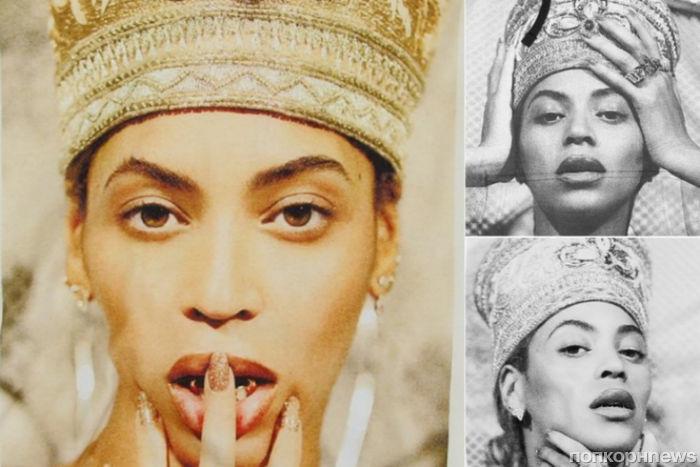 Бейонсе примерила образ Нефертити для новой капсульной коллекции