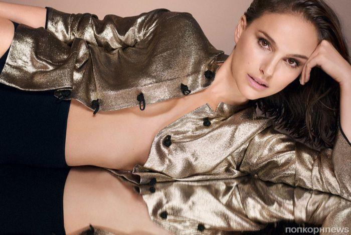 Натали Портман снялась топлес в рекламной кампании Dior
