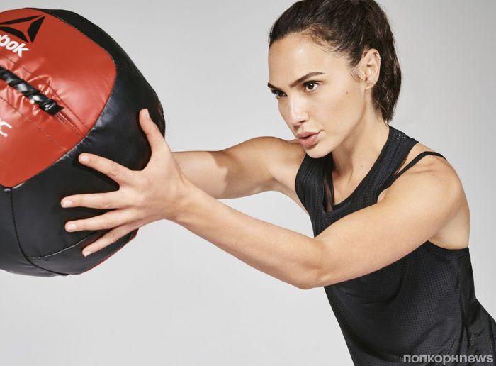 «Чудо-женщина» Галь Гадот стала новым лицом спортивного бренда Reebok