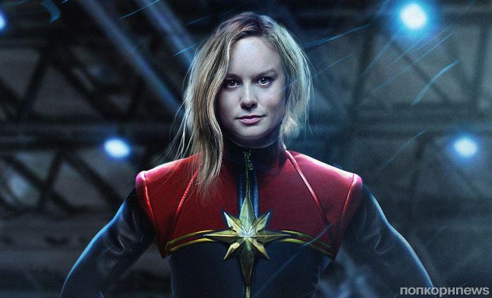 Слухи: Marvel покажет первый трейлер «Капитана Марвел» в сентябре