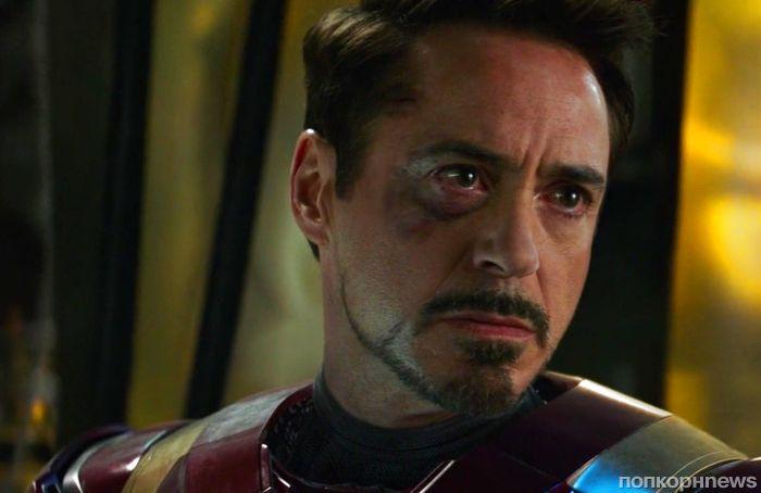 Стало известно имя настоящего отца Тони Старка