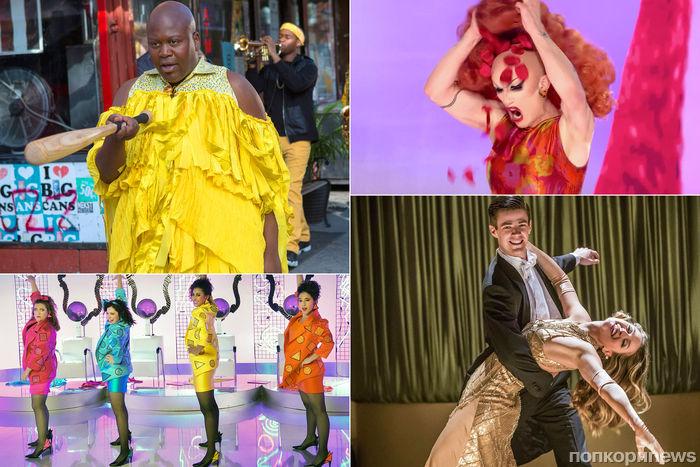 Видео: топ 8 лучших музыкальных моментов в сериалах 2017