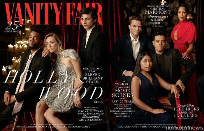«Оскаровская» обложка Vanity Fair: Чедвик Боузман, Сирша Ронан, Тимоти Шаламе и другие новые лица Голливуда