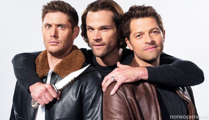«Сверхъестественное», «Ривердэйл» и супергеройские сериалы CW продлены на следующий сезон
