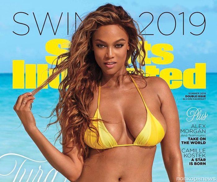 Впервые за 22 года: потолстевшая Тайра Бэнкс снялась в бикини для издания Sports Illustrated Swimsuit
