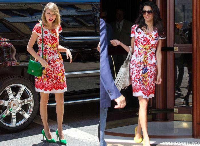 Fashion battle: Тейлор Свифт и Амаль Аламуддин