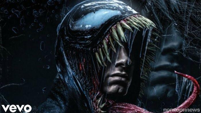 «Эминем головного мозга»: рэпер показал новый крутой клип на песню Venom