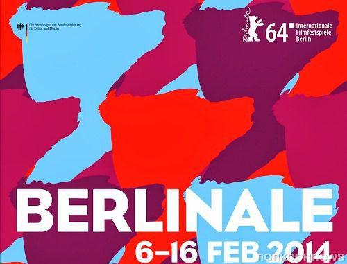 10 причин заинтересоваться Берлинале 2014