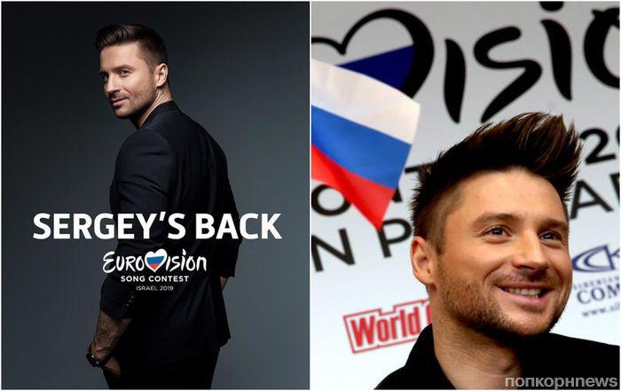 «Со второй попытки»: букмекеры прогнозируют победу Сергея Лазарева на Евровидении-2019
