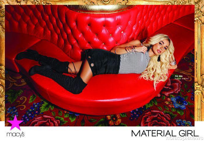 Певица Pia Mia снялась в новой рекламной кампании Material Girl