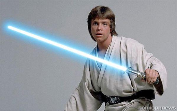 Световой меч Люка Скайуокера оценили в четверть миллиона долларов