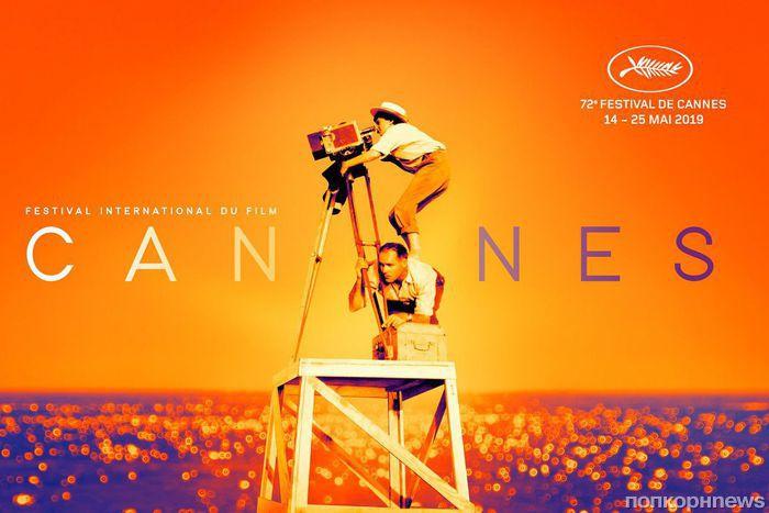 Тарантино остался без наград: объявлены победители Каннского кинофестиваля 2019