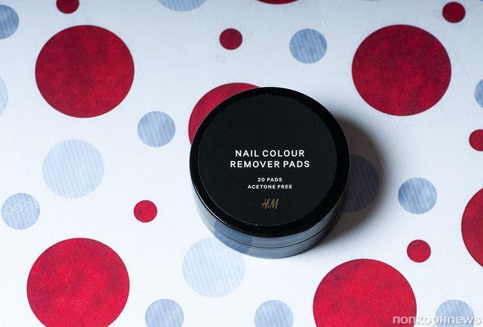 Секреты красоты: Салфетки для снятия лака H&M