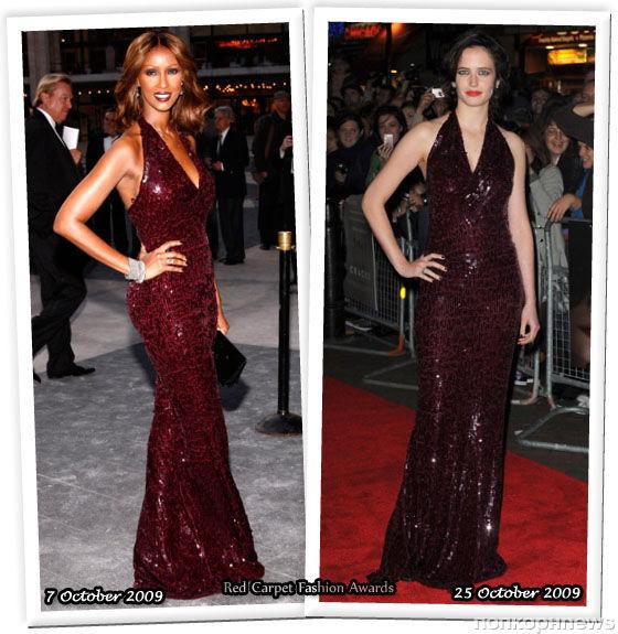 Fashion battle: Иман и Ева Грин