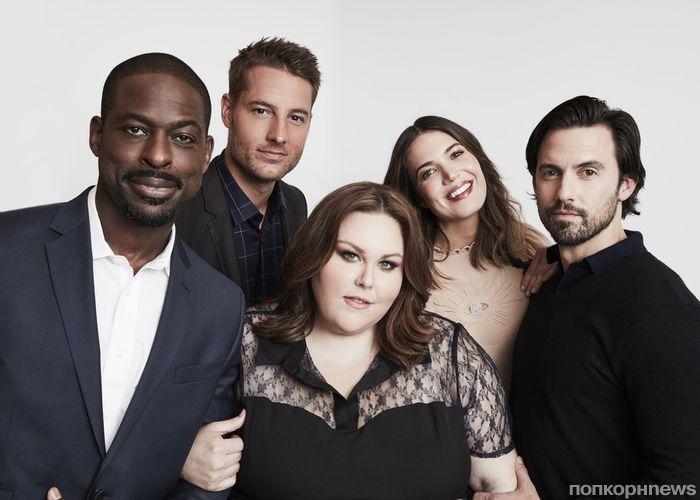 Гонорары звезд «Это мы» увеличили в несколько раз в 3 сезоне