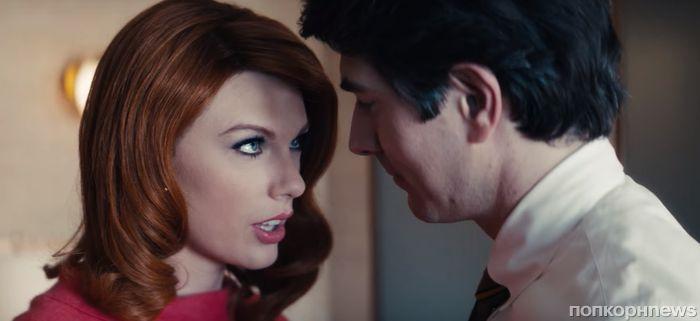 Видео: Тейлор Свифт и звезда «Легенд завтрашнего дня» Брэндон Рут в новом клипе на песню Babe