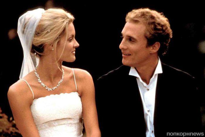 Тест: на какую свадебную пару из фильмов вы похожи?