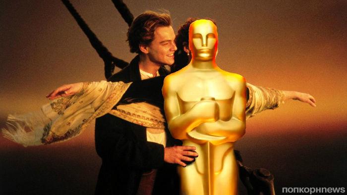 Опрос: смог бы «Титаник» завоевать «Оскар» как лучший фильм в 2018 году?