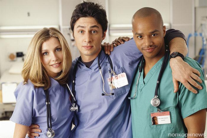 17 лет спустя: как сегодня выглядят звезды сериала «Клиника»