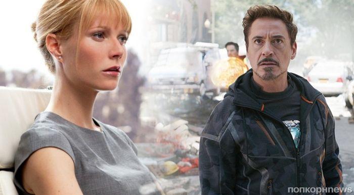 Гвинет Пэлтроу подтвердила, что покинет киновселенную Marvel после «Мстителей: Финал»
