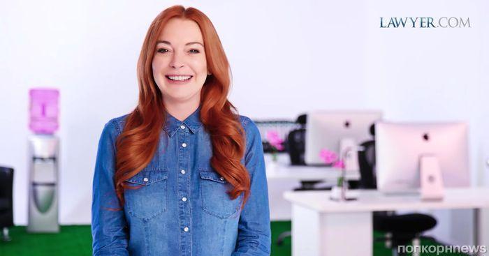 Линдси Лохан вернется на экраны с реалити-шоу о самой себе для MTV