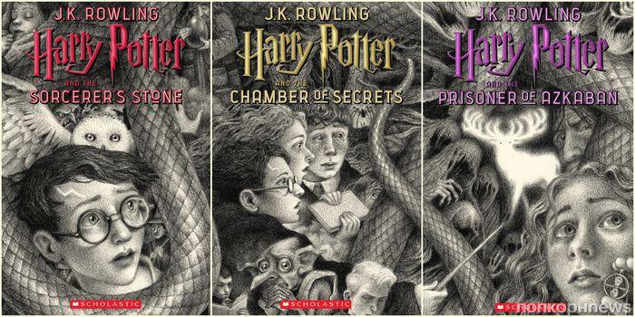 В честь 20-летия серию книг «Гарри Поттер» перевыпустят с «юбилейными» обложками (фото)