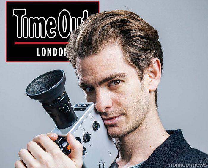 Эндрю Гарфилд в фотосессии для Time Out