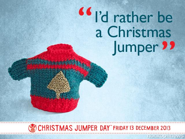 Уникальные дизайнерские рождественские свитеры