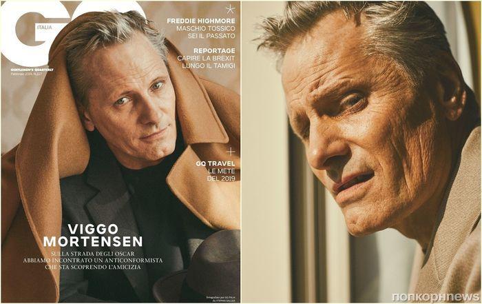 Вигго Мортенсен снялся в элегантном фотосете для GQ